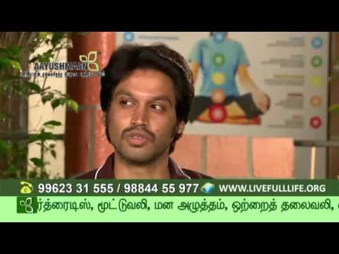 Stress, sleeplessness,indigestion,testimonial AAYUSHMAAN INDIA'S BEST NATURE CURE HEALTH CENTRE
