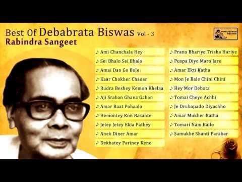 best-of-debabrata-biswas-vol-3-|-rabindra-sangeet-|-debabrata-biswas-rabindra-sangeet