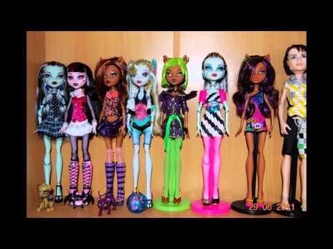 мои куклы монстер хай и картинки кукол монстер хай которых я хочу купить=)