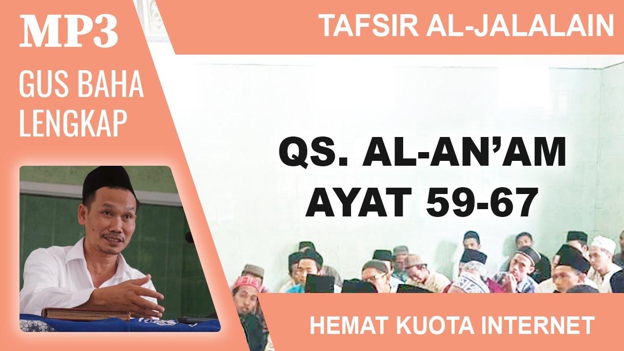 MP3 Gus Baha Terbaru # Tafsir Al-Jalalain # Al-An'am 59-67