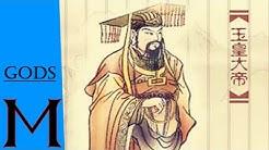 Jade Emperor | Chinese Mythology