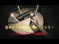 【バイオハザード7_07】死に近いお誕生日【ゲーム実況】