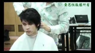 黃思恒編製數位美髮影片-不對稱龐克剪髮-3
