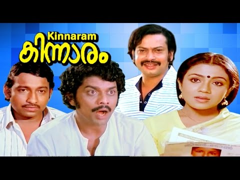 Kinnaram Full Malayalam Movie 1983 | Sukumaran, Poornima Jayaram | Malayalam Full Movie 2016