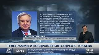 Выпуск новостей 18:00 от 24.03.2019