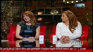 نفسنة | سر حب بدرية فى مصطفى!