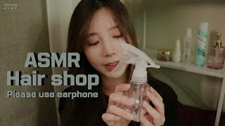 ASMR 들으며 기분좋게 잠드는 헤어샵 ✂️Haircut 💤 ASMR | Shampoo | Essence | Scissors l 한국어ASMR
