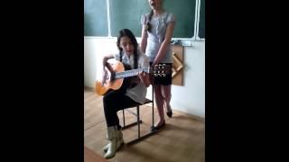 Ира и Даша - алые паруса (под гитару)