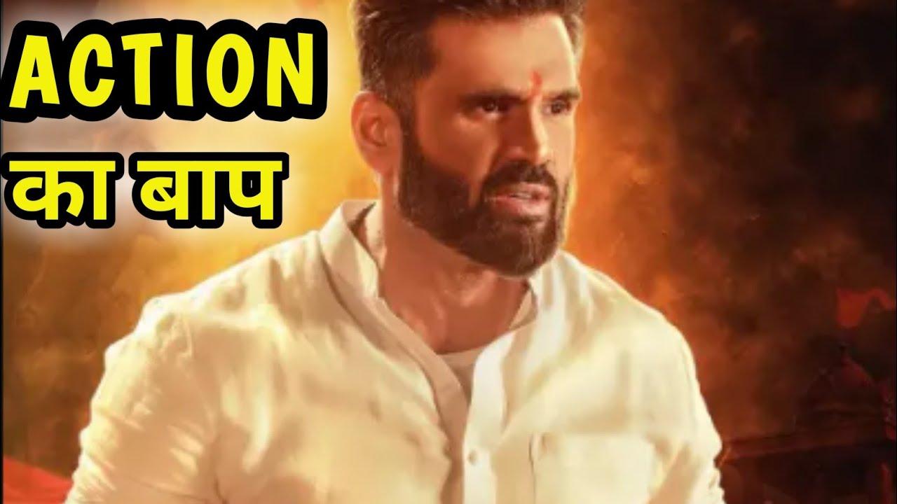 Download Sunil shetty best action scene in pailwaan movie # suni shetty best ever fight scene.