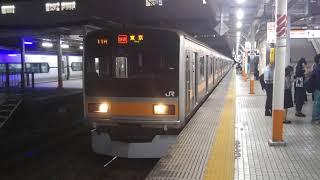 【11H運用 代走】JR東日本 中央線  209系1000番台 トタ81編成 10両編成  快速 東京 行  八王子駅 2番線を発車