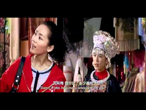 A Singing Fairy (寻找刘三姐) (Eng/Chn Subtitles) 2009 HD Part 1