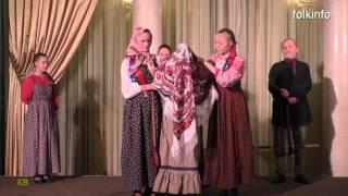Ильинская пятница.  Фрагмент свадьбы . Русский фольклор