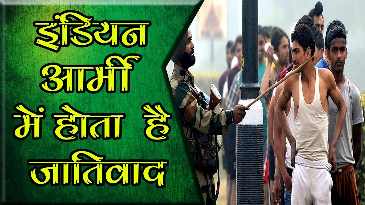 Untouchablity widely practised in Indian army   Page 3