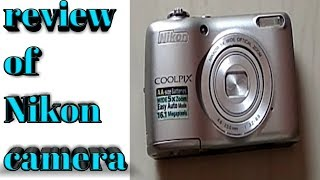 full review of Nikon coolpix L26 in hindi