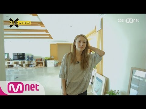 KARA Park Gyuri's House Revealed For The First Time! [4show] ep.21 4가지쇼 시즌2 21화