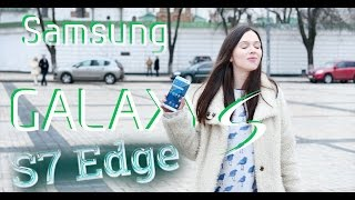 Samsung Galaxy S7 Edge: обзор смартфона