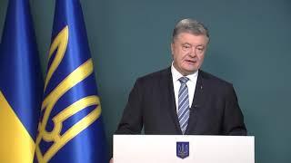 Заява Президента України щодо чергового втручання Російської Федерації у внутрішні справи України