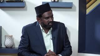 Seerat- ul-Mahdi | Tamil | Episode 07