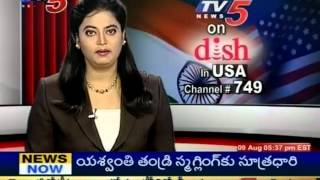 CM Busy Schedule in Khammam District (TV5)