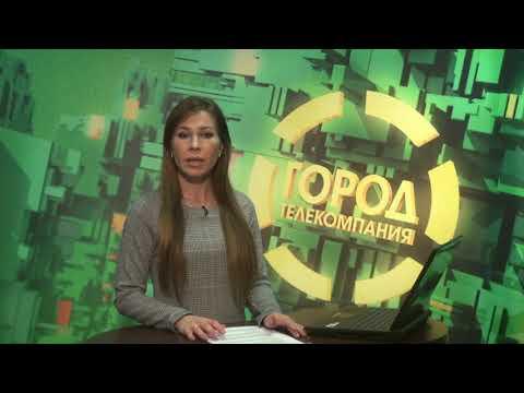 День города - новости Рязани 18.02.2020