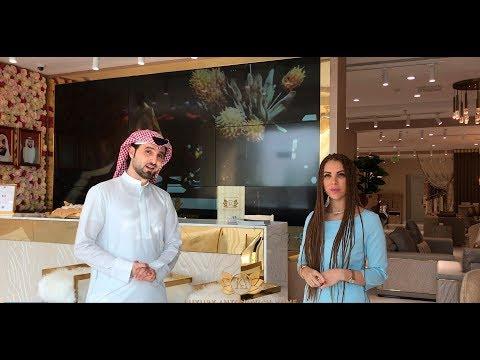 KA Luxury Furniture Showroom Dubai