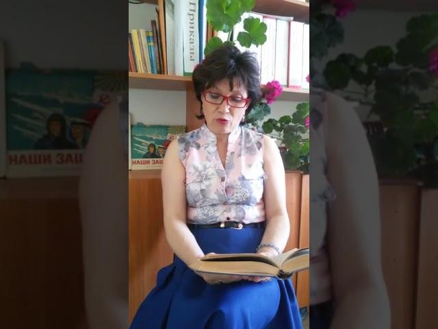 Изображение предпросмотра прочтения – ГульчираХурмиева читает произведение «Крохотки:На родине Есенина» А.И.Солженицына
