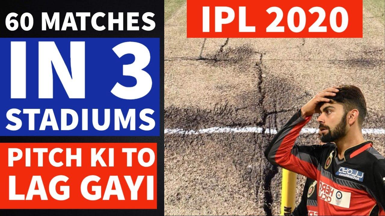 IPL 2020 - 60 Matches on 3 Pitches Only | Pitch ki to lag gayi | TUS