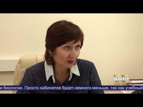 Новости Обнинска 02.06.2020.