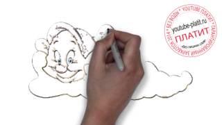 Белоснежка и семь гномов смотреть онлайн  Как легко нарисовать белоснежку за 55  секунд