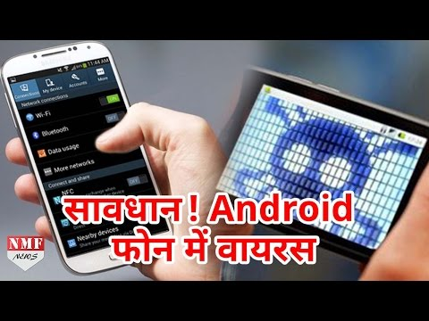 Android Phones  में Pre-installed  Virus, ऐसे बचाएं Hackers से अपना Phone