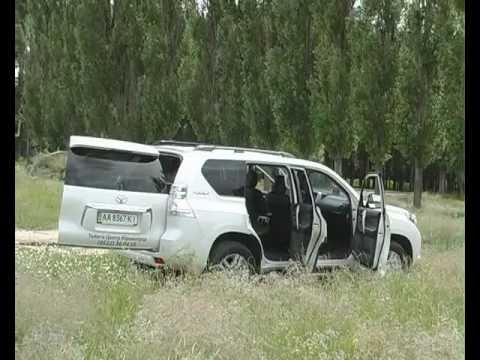 Тест-драйв Toyota Land Cruiser 150 Prado
