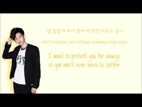 EXOK  Angel 너의 세상으로 Into Your World Color Coded HangulRomEng Lyrics
