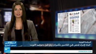 البحرين الأولى على مستوى الشرق الأوسط في مؤشّر رأس المال البشري 2016