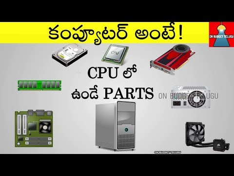 what-is-computer-telugu-|-parts-in-cpu-explained-telugu
