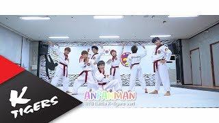 리틀타이거즈 앙팡맨 커버 (BTS_ANPANMAN Cover.)