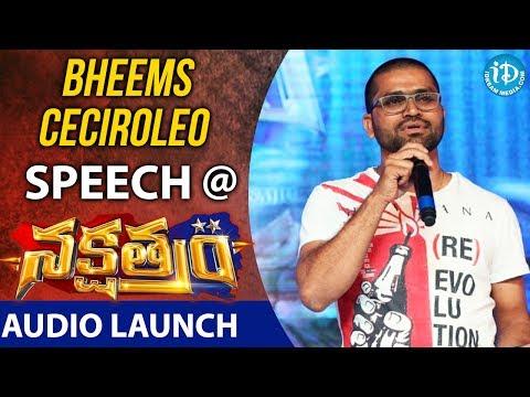 Bheems Ceciroleo Speech @ Nakshatram Audio Launch   #Nakshatram   Sai Dharam Tej   Pragya Jaiswal
