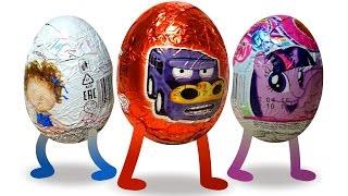 Волшебные шоколадные яйца. Машинки. Пони. Пупсы. Киндер сюрприз. Kinder Surprise.