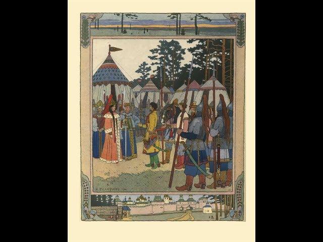 Marya Morvena: A traditional Russian folktale