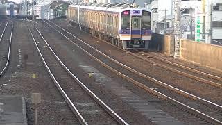 2018.3.15 南海電鉄 8000系 8300系 併結 8002F + 8706F  回送 送り込み 今宮戎通過  南海電車 南海車両一覧