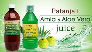 Patanjali Aloe Vera And Amla Juice Review   Quick Weight Loss