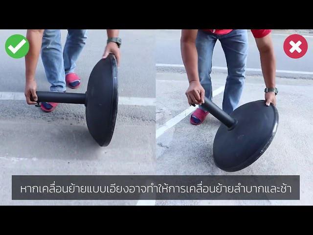 ์Nature Corners | วิธีการเคลื่อนย้ายร่มสนาม