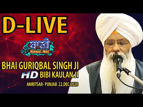 Live-Now-Bhai-Guriqbal-Singh-Ji-Bibi-Kaulan-Ji-From-Amritsar-Punjab-22-Dec-2020