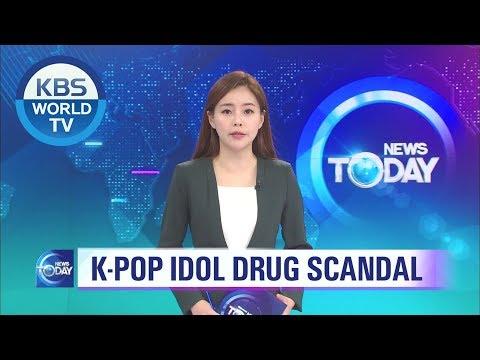 K-pop Drug Scandal [KBS WORLD News Today / ENG]