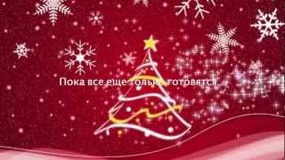 Ведущий Антон Михайленко, Кока-кола, Новый год 2012.mov