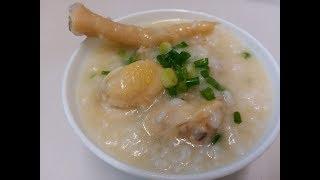 【20無限】 : 雞粥  (不加雞湯 / 雞粉) chicken congee