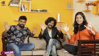 Offline With Pallavi | Benaka Sagar & Nandu Kumar