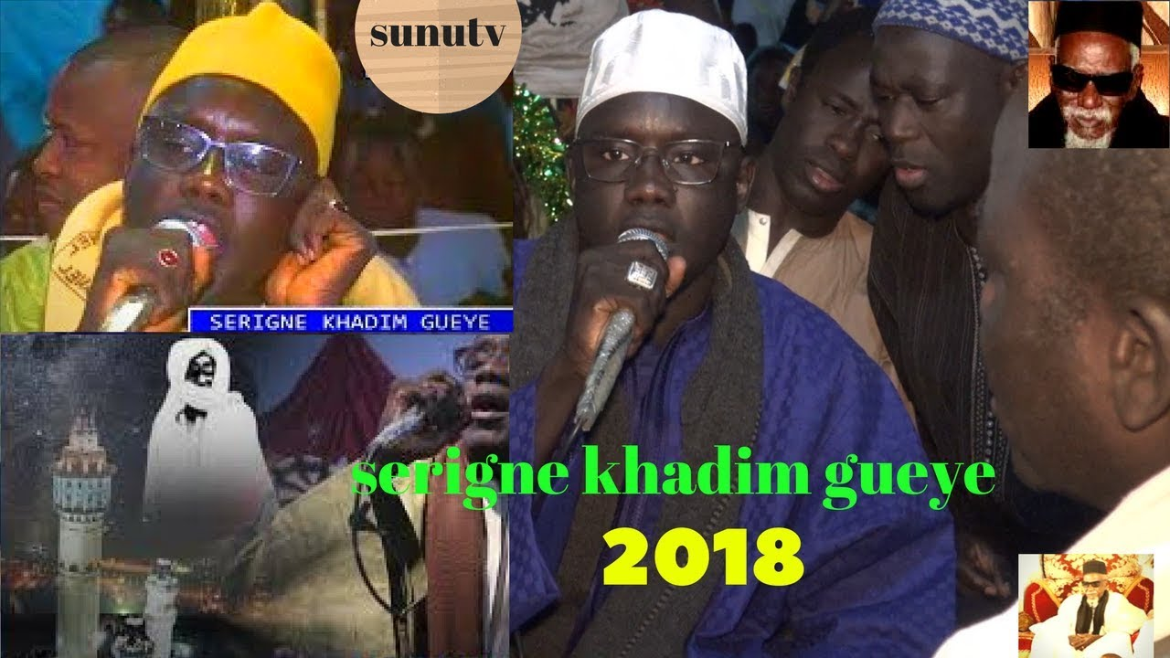 mp3 serigne khadim gueye