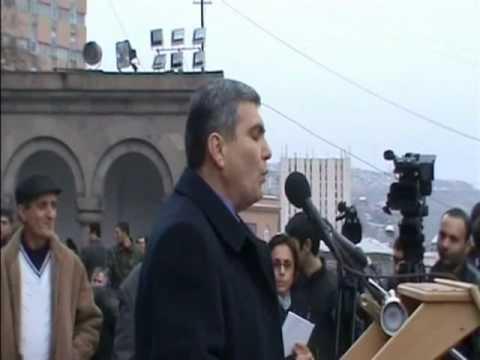 Годовщина трагических событий в Ереване