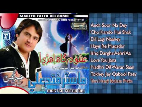 Tun Hunji Bahun Main - Master Fateh Ali - New Sindhi Album 2017 - Sr Production