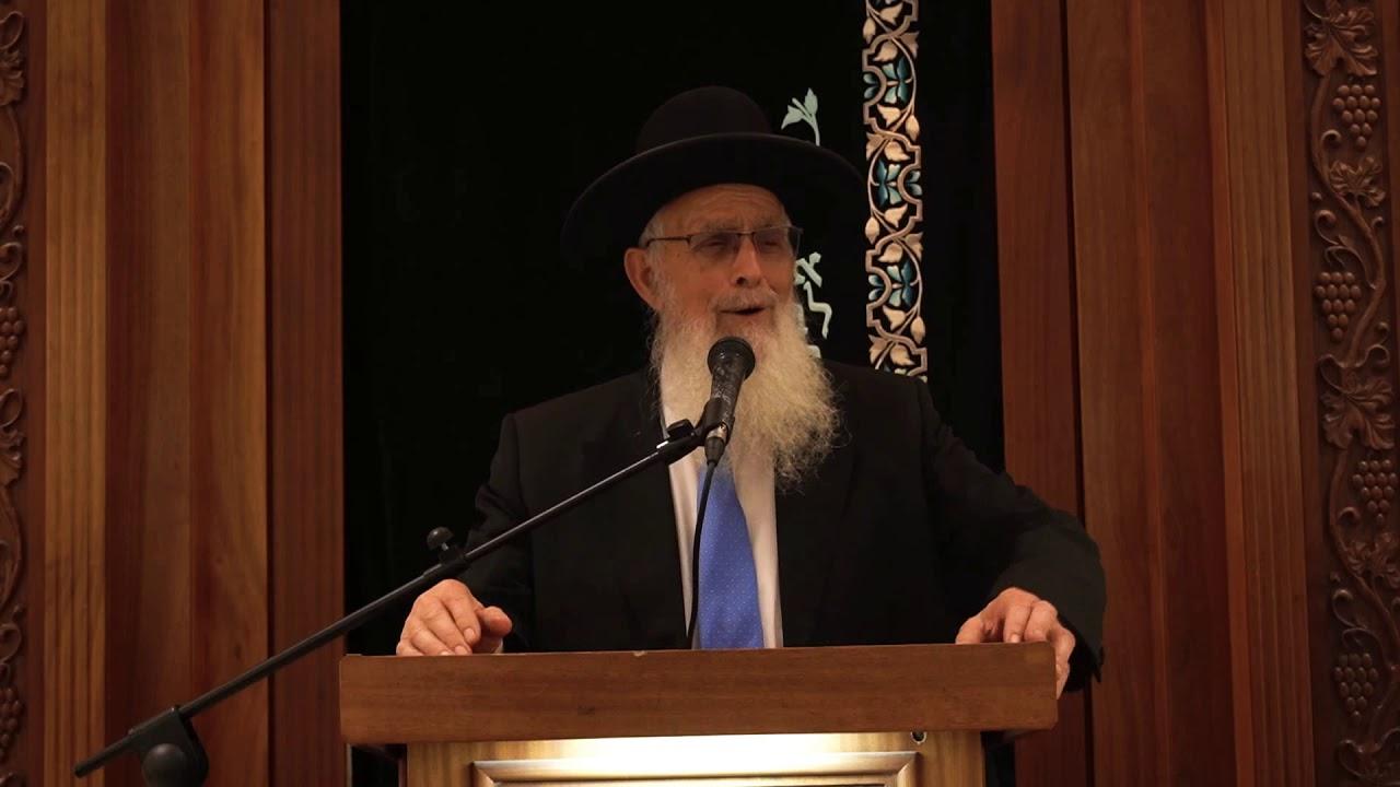 הרב יעקב אריאל - ערב יום ירושלים - ישיבת רמת גן